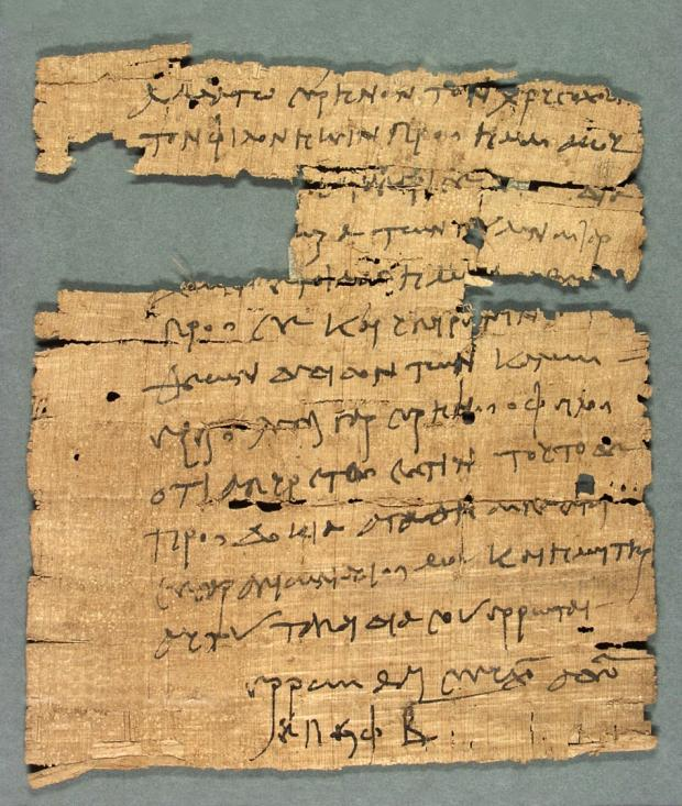 The Northern Echo: A Personal Letter From Roman Egypt, 2nd Century AD