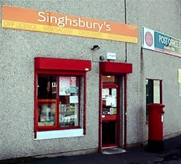 The Northern Echo: BEFORE: The Singhsbury's store as it was back in 2012. Picture by North News