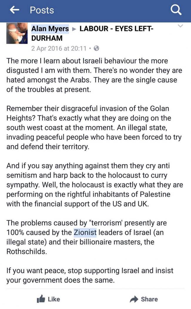 COMMENTS: Alan Myers has come under fire after making comments about Israel on Facebook