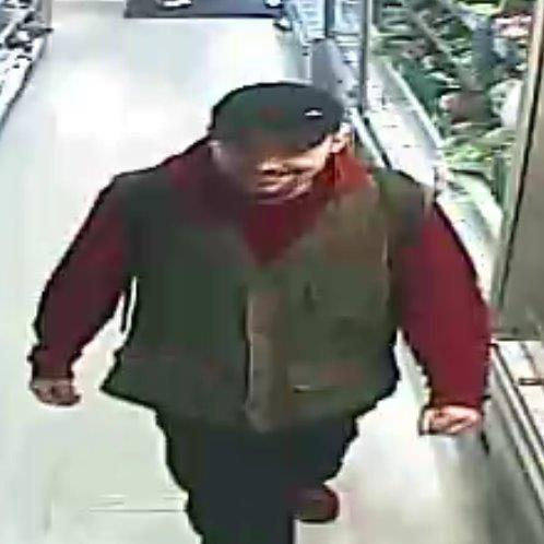 POLICE APPEAL: Officers are trying to trace this man